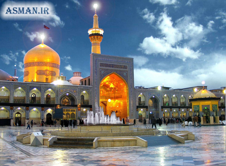 اس ام اس حلالیت طلبیدن برای مشهد Imam Rida's Morals and Counsels - International Shia News Agency